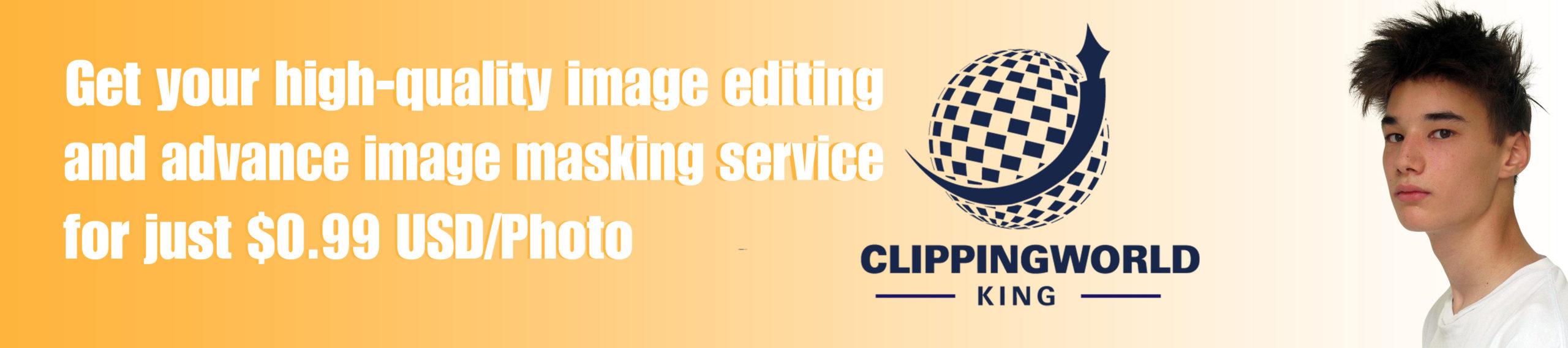 , Image masking